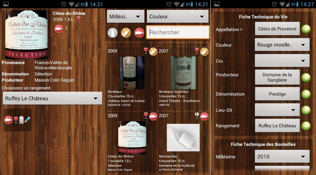 caves explorer fonctionnalit s logiciel pour g rer ses caves vins. Black Bedroom Furniture Sets. Home Design Ideas