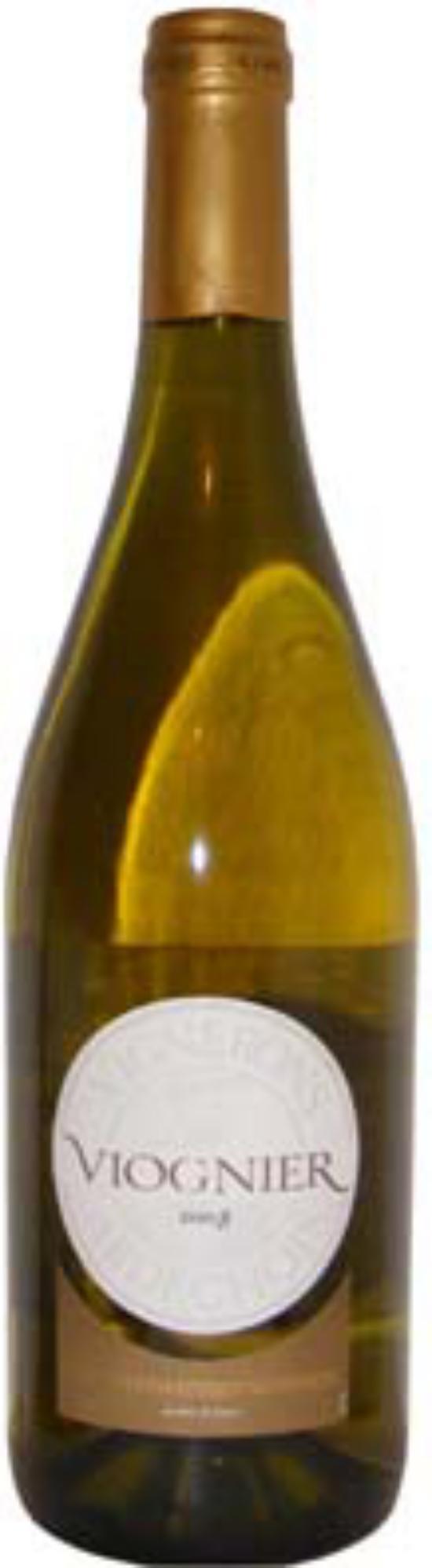 Côtes-du-Vivarais Orgnac l'Aven