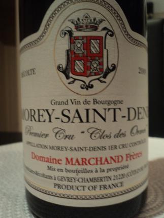 Morey-Saint-Denis Premier Cru  Clos des Ormes